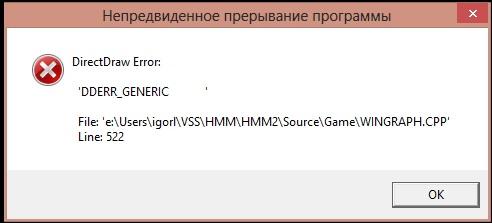DirectDraw Error: DDERR_GENERIC